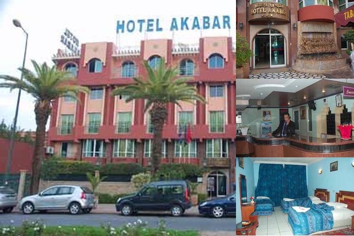Akabar photo collage
