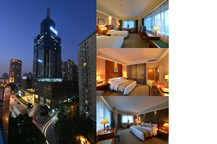 Shanghai Tongmao Hotel photo collage