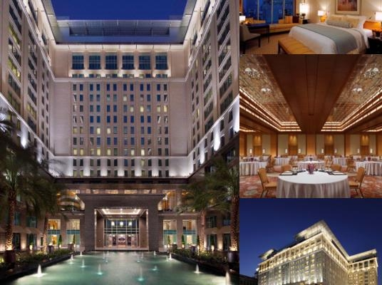 The Ritz Carlton Dubai International Financial Centre photo collage