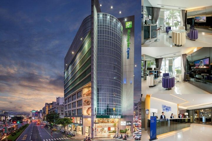 Holiday Inn Express Taichung Park photo collage