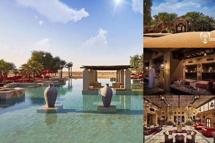 Bab Al Shams photo collage