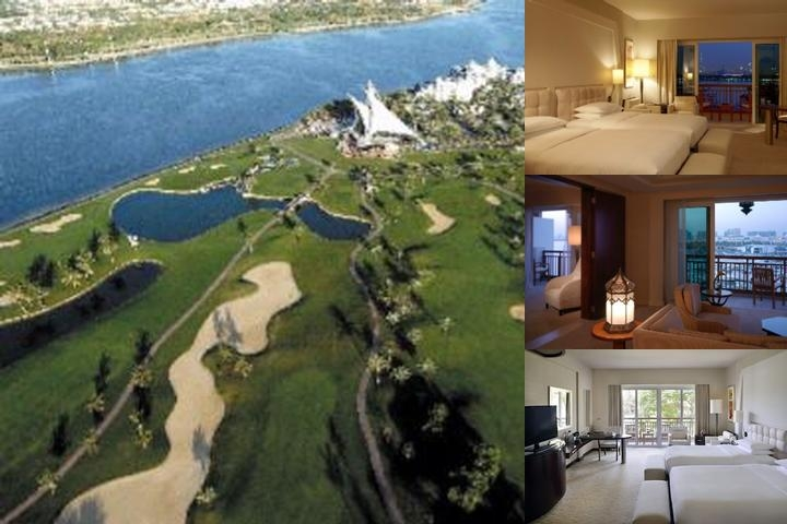 Park Hyatt Dubai photo collage