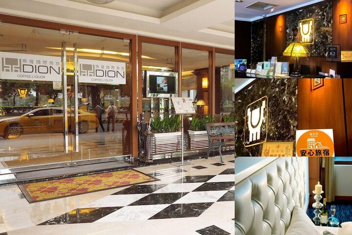 Hotel Dion photo collage