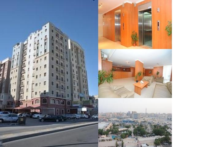 Terrace Furnished Apartments Kuwait photo collage