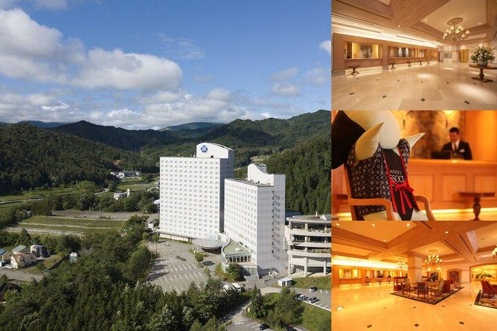 Associa Takayama Resort photo collage