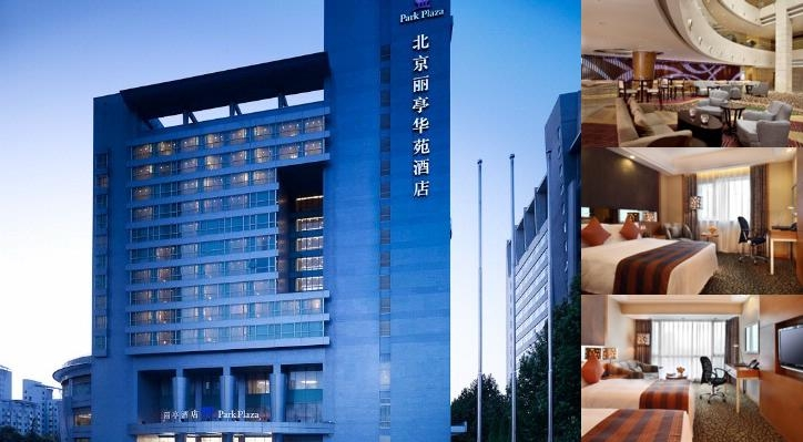 Park Plaza Beijing Science Park photo collage