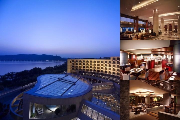 Hyatt Regency Hangzhou photo collage