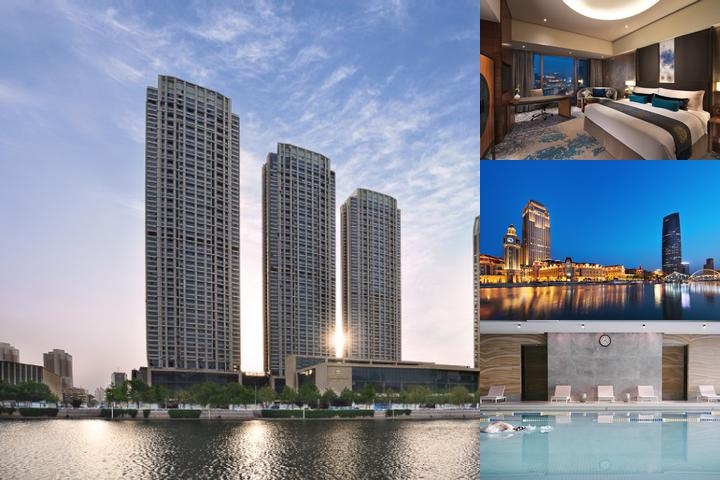 Shangri La Hotel Tianjin photo collage