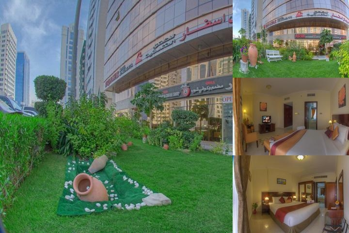 Murjan Asfar Hotel Apartments photo collage