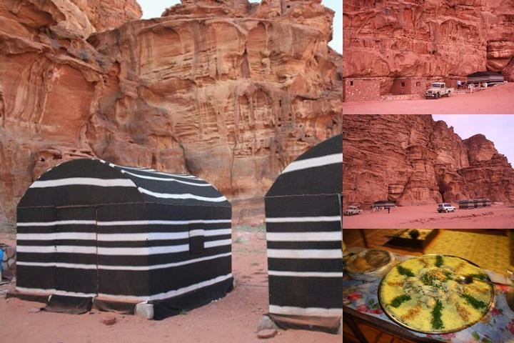 Wadi Rum Galaxy Camp photo collage