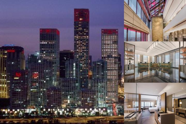 Park Hyatt Beijing photo collage