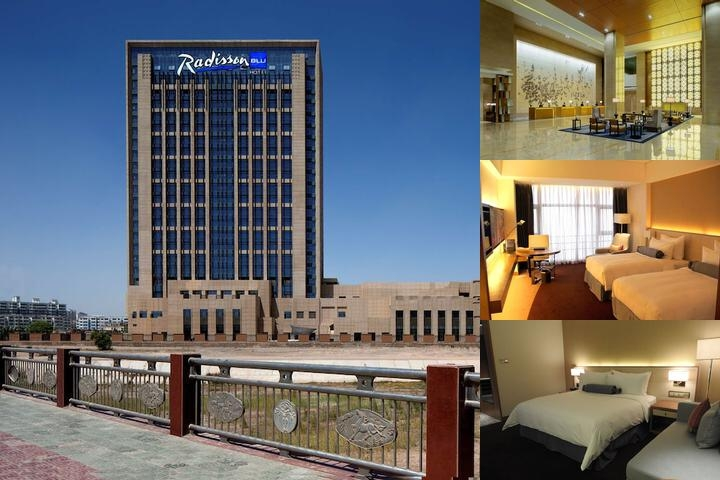 Radisson Blu Kashgar photo collage