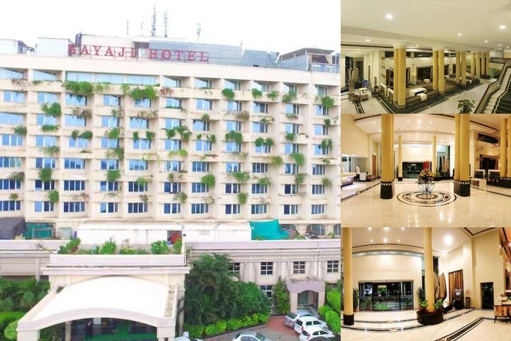Sayaji Indore photo collage