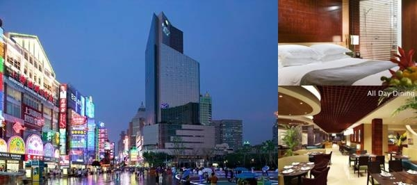 Sofitel Shanghai Hyland photo collage