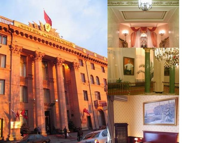 Historical Hotel Sovietsky photo collage