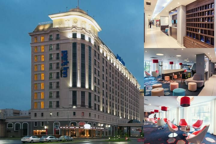 Park Inn by Radisson Hotel Astana photo collage