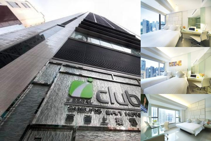 Iclub Sheung Wan Hotel photo collage