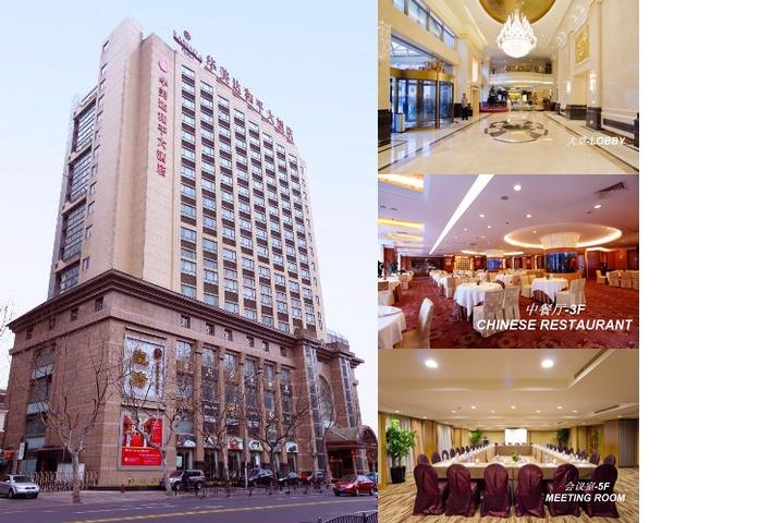 Ramada Plaza Peace Shanghai photo collage