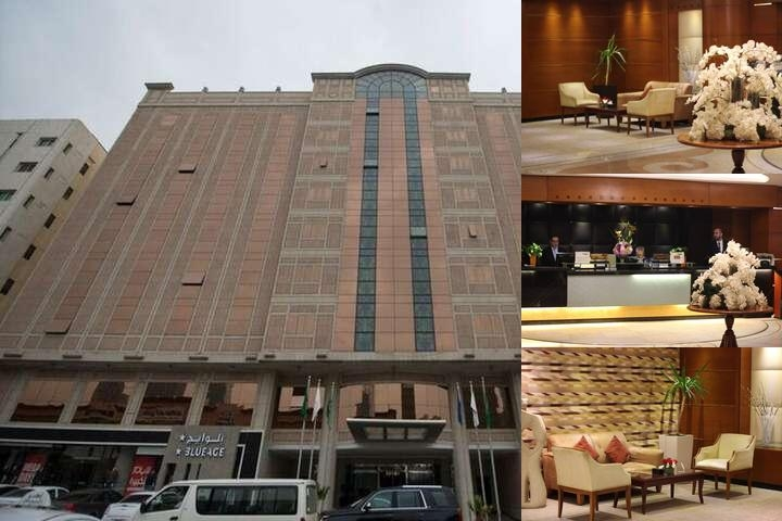 Executives Hotel photo collage