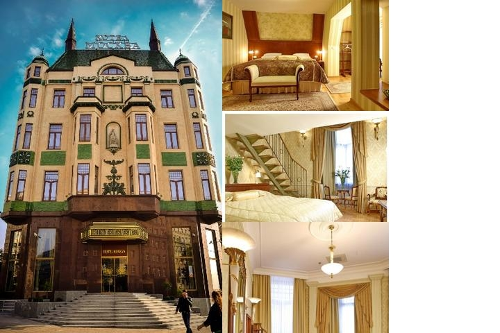 Hotel Moskva Belgrade photo collage
