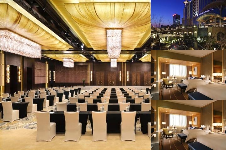 Intercontinental Ningbo photo collage