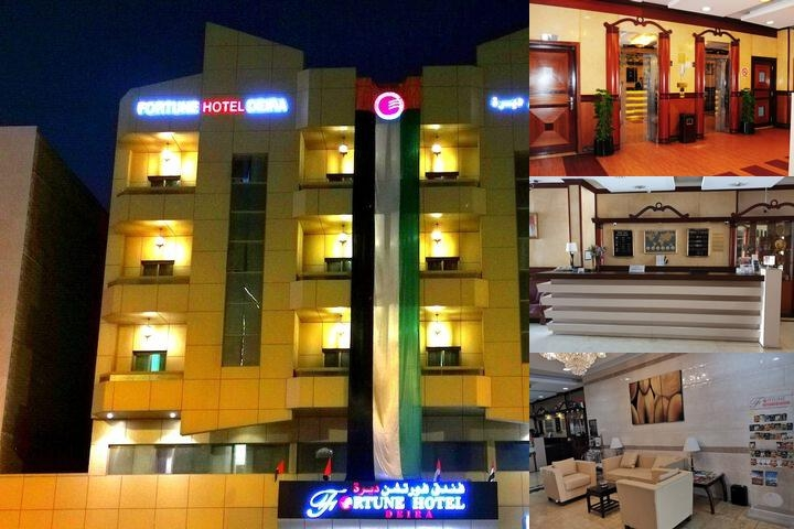 Fortune Hotel Deira photo collage
