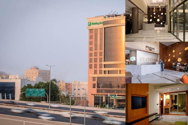 Holiday Inn Jeddah Gateway photo collage