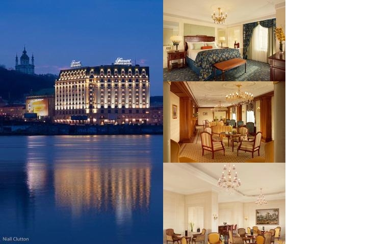Fairmont Grand Hotel Kyiv photo collage