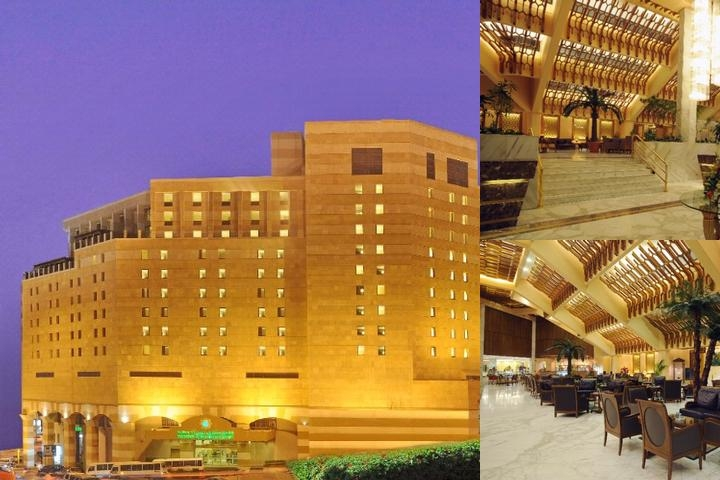 Makarem Ajyad Makkah Hotel photo collage