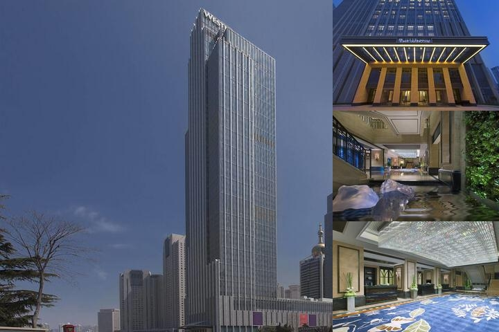 The Westin Qingdao photo collage