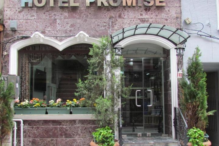 Hotel Promise photo collage