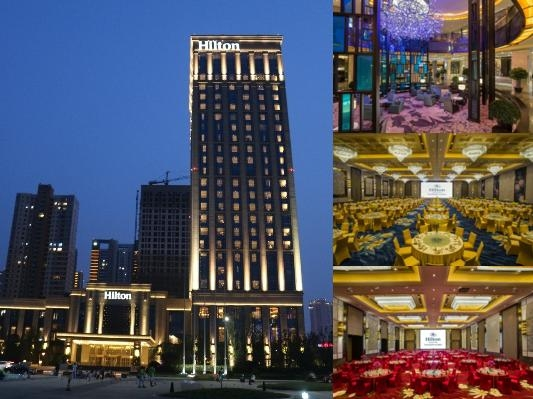 Hilton Changzhou photo collage
