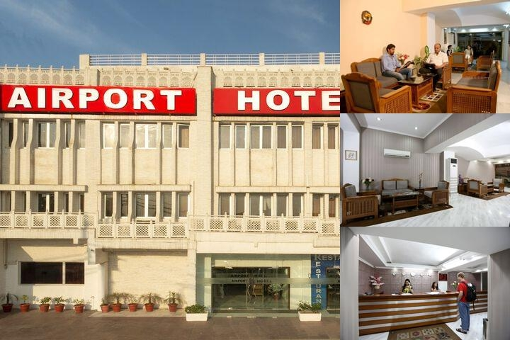 Airport Hotel photo collage