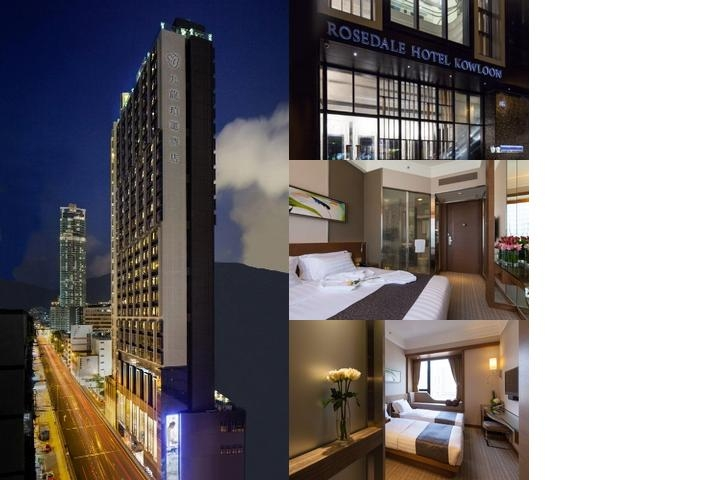 Rosedale Hotel Kowloon photo collage