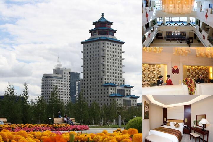 Beijing Palace Soluxe Hotel Astana photo collage