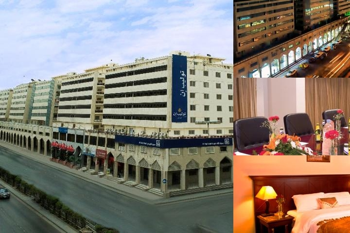 Tulip Inn Riyadh photo collage