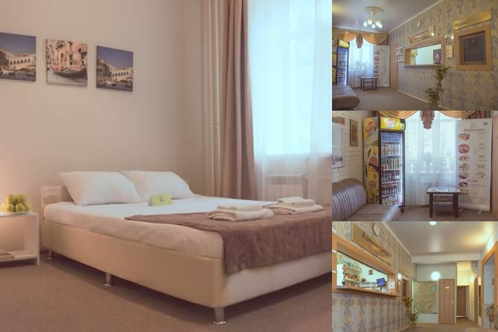 Agios Hotel photo collage