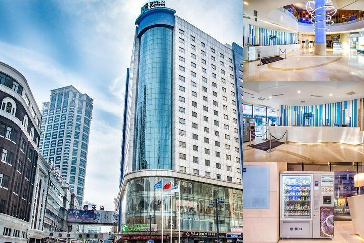 Holiday Inn Express Dalian City Centre photo collage