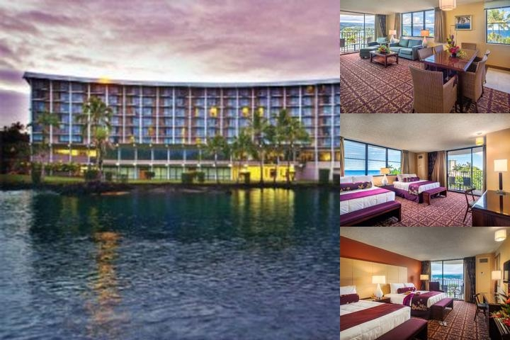 Hilo Hawaiian Hotel photo collage