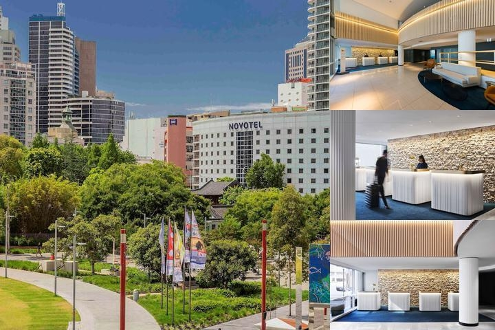 Novotel Rockford Darling Harbour photo collage