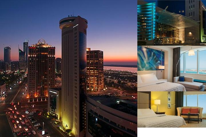 Le Royal Meridien Abu Dhabi photo collage