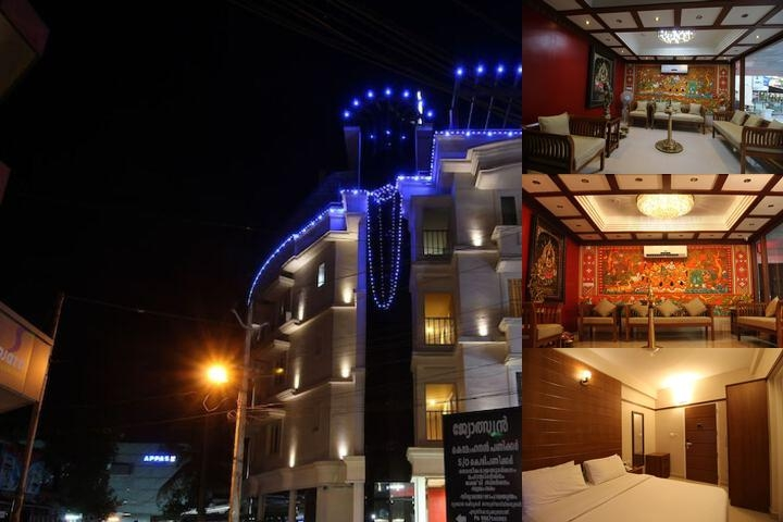 Srivar Hotel photo collage