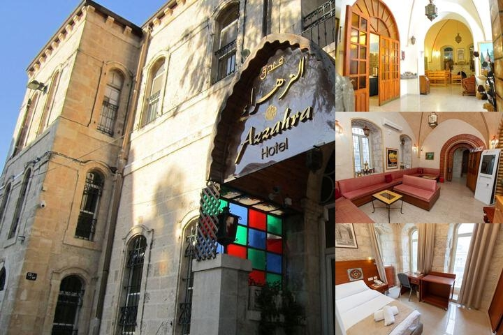 Azzahra Hotel photo collage