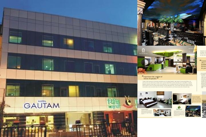 Hotel Gautam Deluxe photo collage