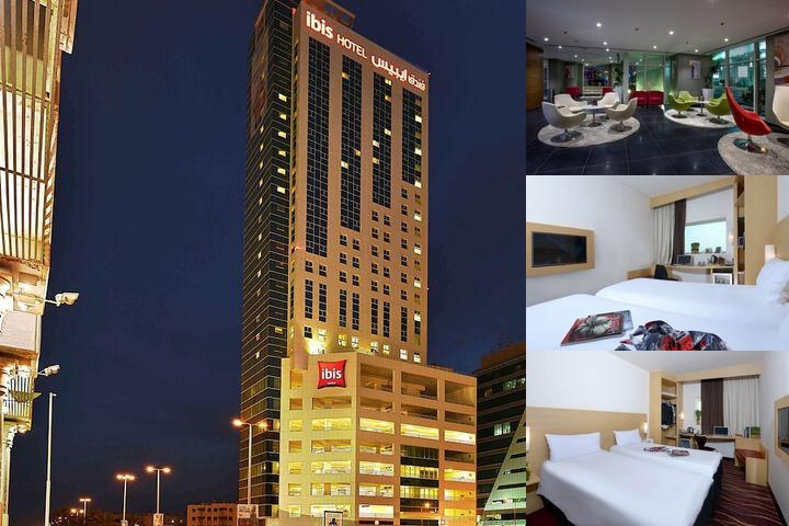 Ibis Seef Manama photo collage