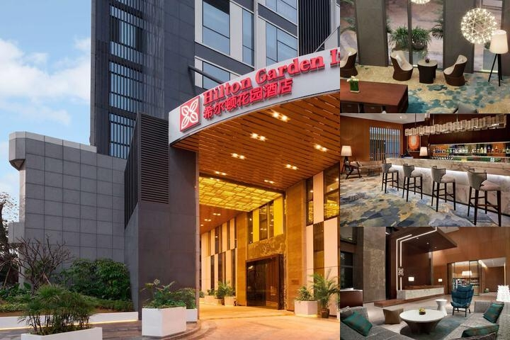 Hilton Garden Inn Shenzhen Bao'an photo collage