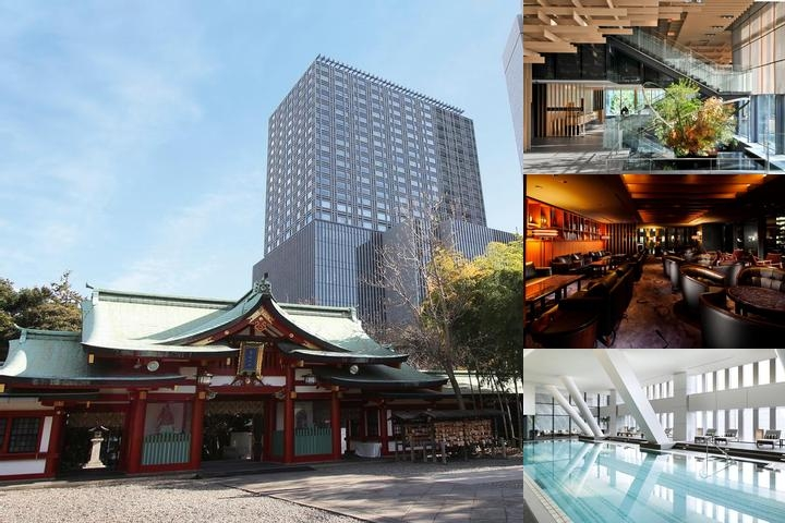 The Capitol Hotel Tokyu photo collage