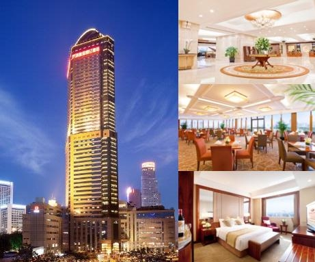 Crowne Plaza Nanjing Hotel & Suites photo collage