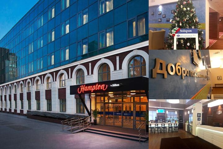 Hampton by Hilton Samara photo collage