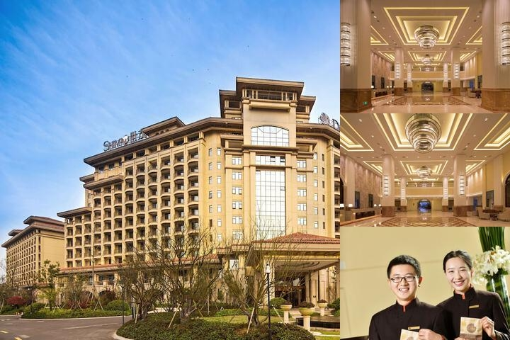 Doubletree by Hilton Ningbo Chunxiao photo collage